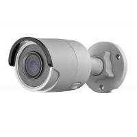 """Övervakningskamera """"Mini Bullet"""" 4MP 109° optik"""
