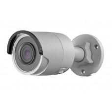"""Övervakningskamera """"Mini Bullet"""" 2MP 108° optik"""