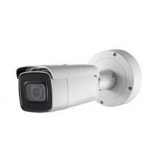 """Övervakningskamera """"Bullet"""" 2MP justerbar optik 105 - 35°"""